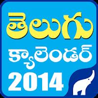 Telugu calendar 2014 1.3.0