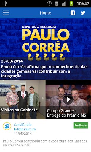 Paulo Corrêa