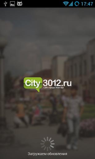 Улан-Удэ City Guide