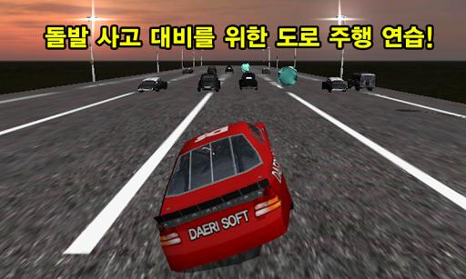 Car crash 도로주행