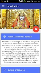 Mansa Devi- screenshot thumbnail