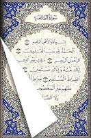 Screenshot of AL-QUR'ANULKARIM