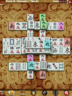 Random Mahjong - screenshot thumbnail