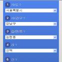새주소찾기 icon