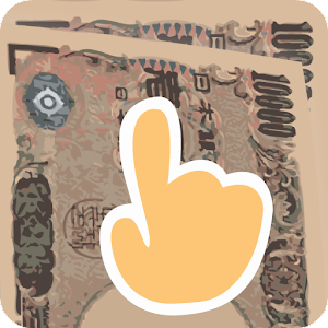 Flip Paper-Money for PC and MAC
