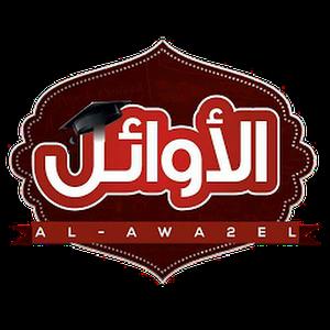 اسماء الطلبة والمدارس الأوائل للدراسة الإعدادية لتربية الكرخ الثانية 2016