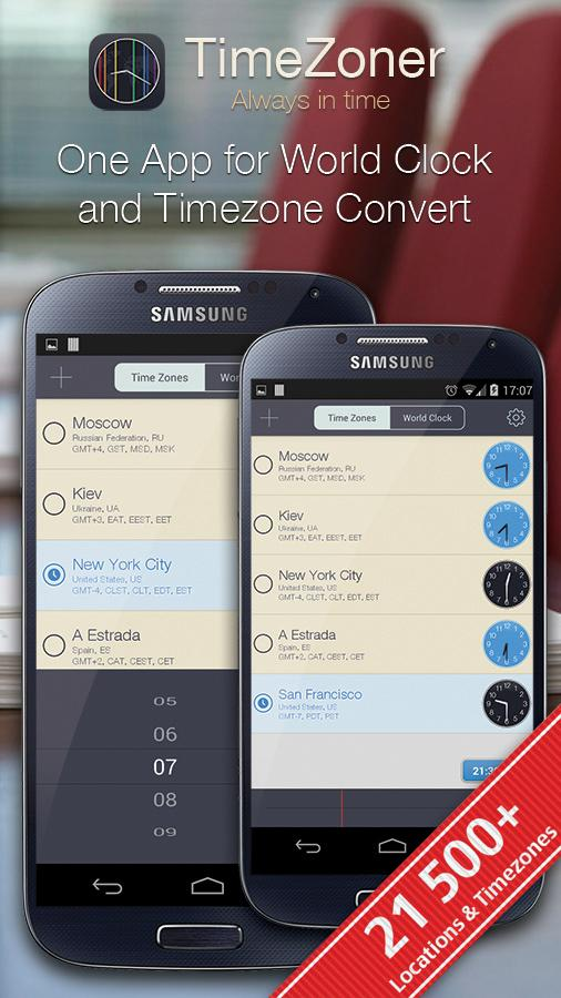 TimeZoner – Free Converter - screenshot
