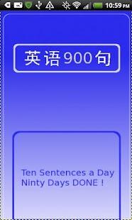 玩書籍App|英语900句免費|APP試玩