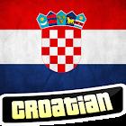 хорватский язык icon