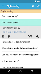 Learn Korean - KR Translator - screenshot thumbnail