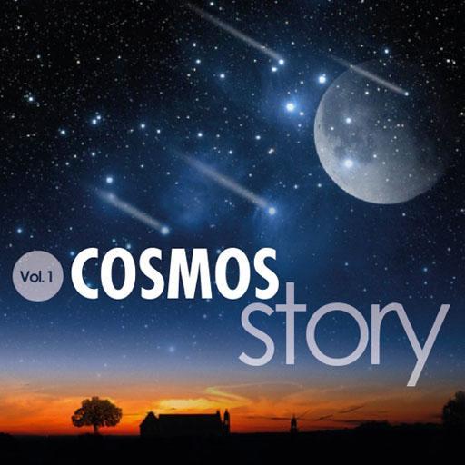 Cosmos Story Vol.1 LOGO-APP點子