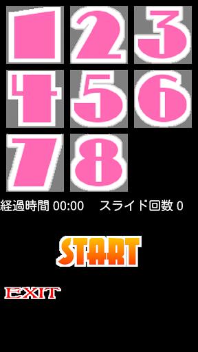 タッチスライド3x3