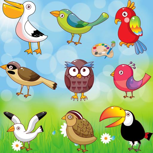 教育の着色本:鳥! LOGO-記事Game