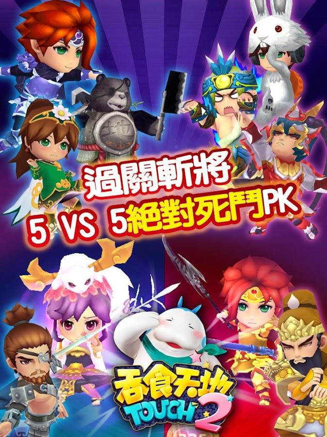 雙模式戰鬥轉珠遊戲 - 吞食Q傳3 - screenshot