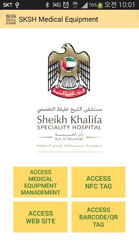 SKSH Medical Equipment Manager