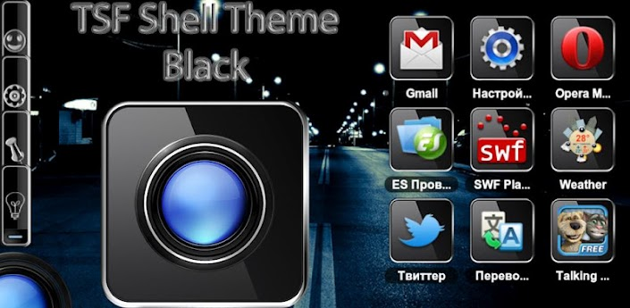TSF Shell Theme Black apk