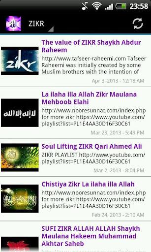 Zikr Allah Playlist