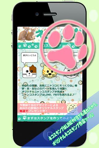 白猫・黒猫・猫キャラ診断☆