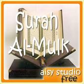 Surah Al-Mulk Dan Kelebihan