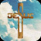 목포성산교회 icon