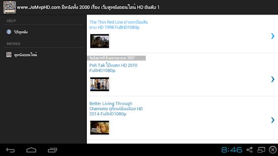 Download DooMovies ????????????? Apk 1.1,com.moviesonline-Allfreeapk .