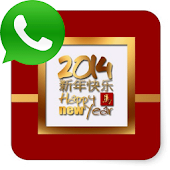 Chinese New Year 2014 WhatsApp