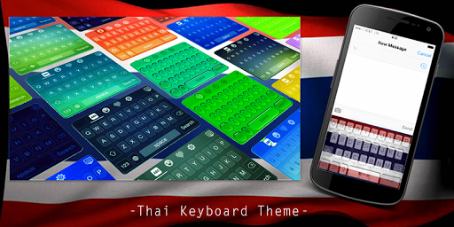 Thai Keyboard Theme