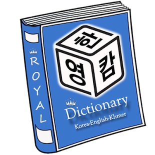 Free Download Korean English Khmer Dict. APK for Android