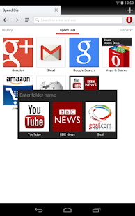 Opera browser for Android - screenshot thumbnail