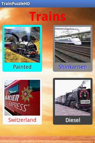 電車のパズルHD