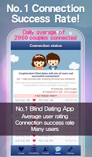 Couplemaker Dating - Chat Meet- screenshot thumbnail
