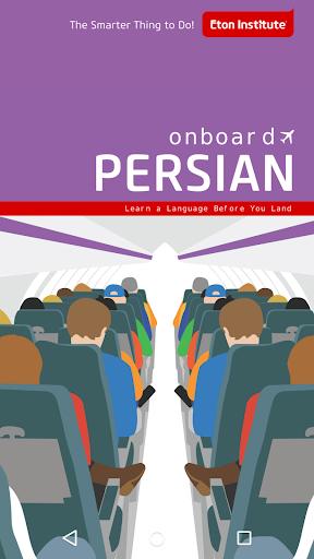 Onboard Persian