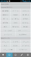 Screenshot of Emoticons