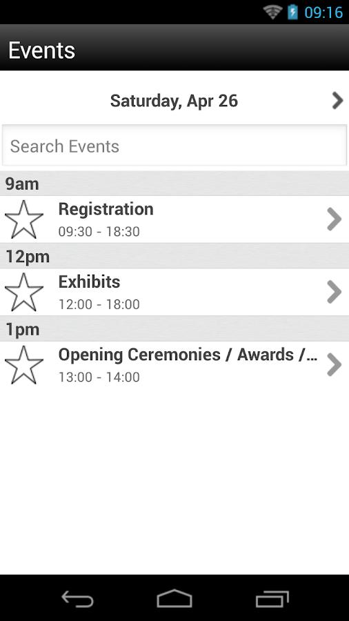 AES Mobile - Berlin 2014 - screenshot