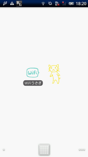 Wi-Fi Rabbit - screenshot thumbnail
