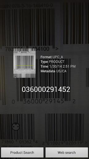 條碼 二維碼掃描器