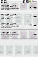 Screenshot of Taksena Marka