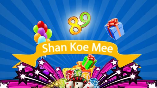 Shan Koe Mee