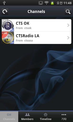 CTS OK