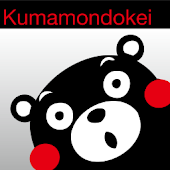 KUMAMON DOZING CLOCK WIDGET