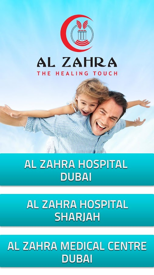 Al Zahra Hospital App- screenshot