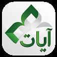Ayat - Al Q.. file APK for Gaming PC/PS3/PS4 Smart TV