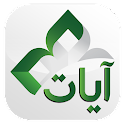Ayat - Al Quran APK Cracked Download