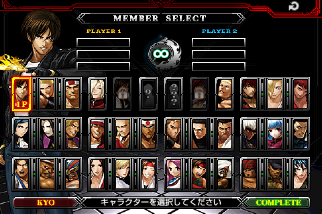 THE KING OF FIGHTERS-A 2012(F)- スクリーンショット