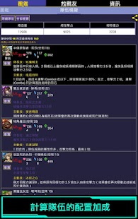 TosGuide(info、guide、friend)- screenshot thumbnail