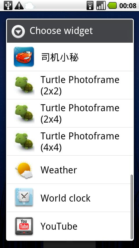 Turtle Photoframe - screenshot