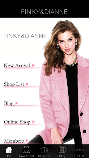 Pinky Dianne(ピンキー&ダイアン)公式アプリ