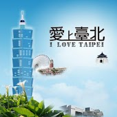 I Love Taipei