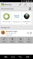 Screenshot of Web2App - Hybrid App Maker