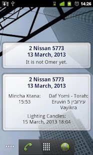Jewish calendar - Simple Luach- screenshot thumbnail